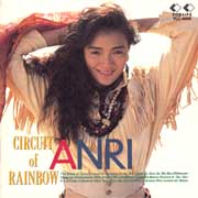 Circuit_of_Rainbow_ANRI.jpg