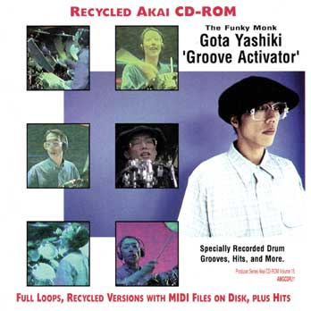 GrooveActivator.jpg