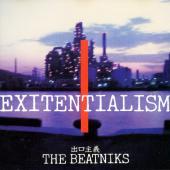 extentialism.jpg