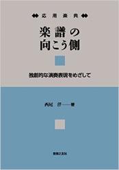fav-book2014-001.JPG