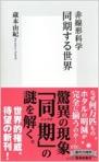 fav-book2014-002.JPG