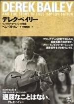 fav-book2014-004.JPG