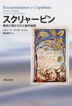 fav-book2014-005.JPG