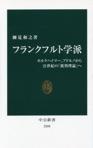 fav-book2014-006.JPG