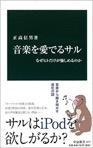 fav-book2014-007.JPG