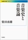 fav-book2014-008.JPG