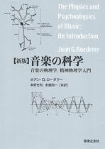 fav-book2014-009.JPG