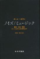 fav-book2014-010.JPG